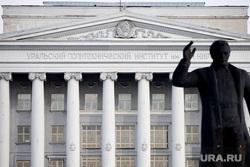 Первый учебный день в  Уральском федеральном университете (УрФУ) после карантинных мер. Екатеринбург