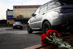 Прощание с Герой ЖБИ. Екатеринбург, прощание, дк лаврово, гера жби