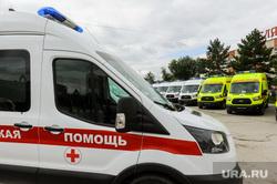 Передача машин скорой помощи от благотворительного фонда  РМК региональной системе здравоохранения. Челябинск, скорая помощь