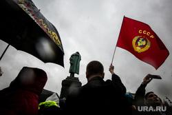 Митинг КПРФ за отмену выборов на Пушкинской площади. Москва, коммунисты, ссср, советский союз, памятник пушкину, кпрф, пушкинская площадь, митинг, протест
