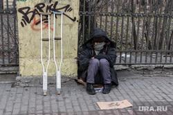 Клипарт. Санкт-Петербург., милостыня, костыли, попрошайка, нищета