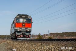 Клипарт. Сургут, поезд, локомотив, жд, железная дорога