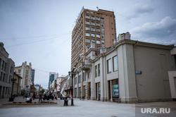 Работа ресторанов во время режима самоизоляции. Екатеринбург, вайнера, эрмитаж