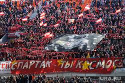 Чемпионат России 2017/18, 26 тур: ФК