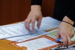 Суд по мере пресечения Станиславу Третьякову в суде центрального района. Челябинск, документы, руки
