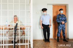 Избрание меры пресечения Виктору Чернобровину в Тракторозаводском суде. Челябинск , конвой, чернобровин виктор, решетка, скамья подсудимых, полиция, клетка