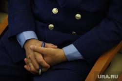 Заседание областной думы. Курган, прокурор, руки