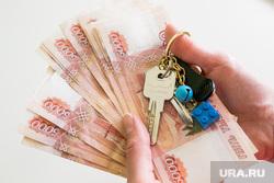 Клипарт Деньги. Тюмень, пять тысяч, покупка квартиры, деньги