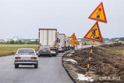 Открытие бойни скота в селе Частоозерье. Курган , дорожные знаки, ремонт дороги