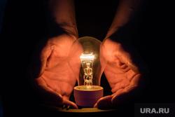 Клипарт. Сургут, лампочка, тепло, электроэнергия, свет, коммунальные услуги, жкх, электричество, электрификация, руки
