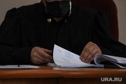 Судебное заседание по уголовному делу начальника Росеестра Молчанова Олега. Курган , уголовное дело, судебное заседание, судья, судебное дело