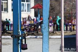 Начало строительства жилого дома по улице Коли Мяготина. Курган, детский сад, замок, забор