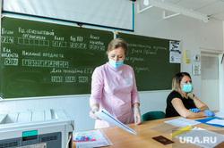 Первый день ЕГЭ. Челябинск, егэ, экзамен, тест, география, школа45