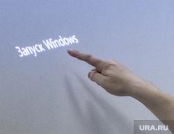 Семинар по Инфографике 2. Екатеринбург, ольшанников антон, windows, виндовс