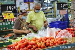 Торговый центр. Курган, овощи, торговый центр, продукты, покупатели, помидоры, торговая сеть, магазин