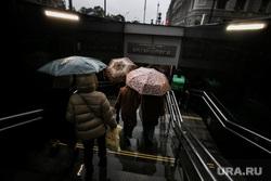 Осень, дождь в Москве. Москва, подземный переход, зонт, непогода, зонтик, китай город, метро, дождь, осень, китай-город