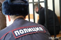 Судебное заседание по уголовному делу бывшего замгубернатора Пугина Сергея. Курган, осужденный, решетка, обвиняемый, скамья подсудимых, зал суда, судебное заседание, полиция, суд, арестант, клетка, конвой