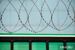 ОВД Гольяново. Москва, сизо, колючая проволока, колония, заключение, тюрьма, ИК