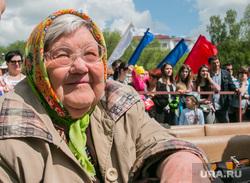 Празднование Дня России. Курган, бабушка, улыбка, пожилая женщина