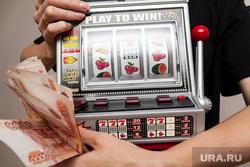 Клипарт Игровые автоматы. Тюмень, игровые автоматы, игровой автомат, деньги, однорукий бандит