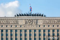 Фрунзенская набережная. Москва, министерство обороны рф
