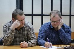 Избрание меры присечения фигурантам уголовного дела о мошенничестве. Курган, шумский иван