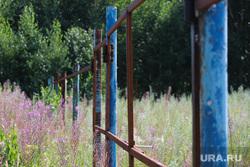 Заброшенный дачный участок бывшего руководителя Шуховского полигона. Курган, забор