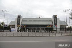 Виды города. Пермь, дворец спорта молот