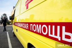 Открытие новой подстанции Скорой медицинской помощи в микрорайоне Академический. Екатеринбург, красный крест, медицина, здравоохранение, скорая помощь, реанимация, машина скорой помощи