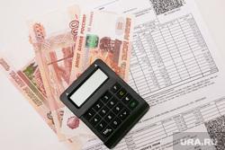 Клипарт Деньги. Тюмень, пять тысяч, калькулятор, Счет за ЖКХ, деньги, счет за жкх, счет за коммуналку, оплата жкх, риц