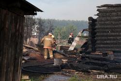 Пожар в деревне Броды Пермского района Пермского края 2 июня 2014, пепелище, сгоревший дом, пожарные, последствия пожара