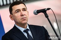 Международный форум высотного и уникального строительства «100+ Forum Russia». Екатеринбург, куйвашев евгений
