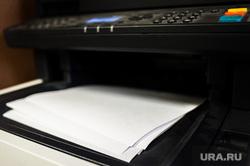 Клипарт по теме Принтер, офисная бумага. Екатеринбург, офис, печать, бумага, принтер, ксерокс