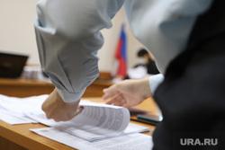 иск правительства области к управлению федерального казначейства. Курган , процесс, документы, судья, суд, адвокат, делопроизводство