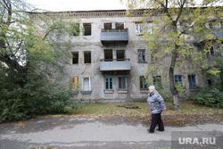 Аварийное жилье по улице Дзержинского. Курган  , старый дом, аварийное жилье, улица дзержинского, старое помещение, улица дзержинского дом 22