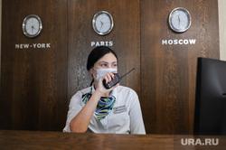Дезинфекция в отеле Малахит. Челябинск, орви, гостиница, администратор, рецепшн