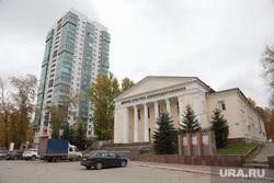 Виды города. Пермь, дкж, дворец культуры железнодорожников