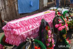 Сельские похороны. Сатка, похороны, гроб