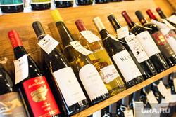 Европейский квартал. Тюмень, винотека, вино