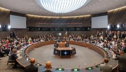 Клипарт. Сток Официальный сайт  «НАТО». Екатеринбург, нато, заседание