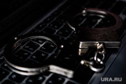 Клипарт. Наручники. Екатеринбург, интернет, социальные сети, клавиатура, срок, хакерство, хакер, репост, наручники, задержание, преступление, криминал