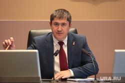 Совет по предпринимательству при губернаторе. Пермь, махонин дмитрий, губернатор пермского края