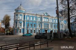 Виды города. Пермь, виды перми, управление фсб