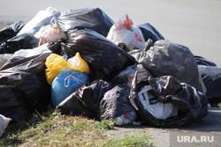 Омский мост. Курган , мусор, мешки с мусором