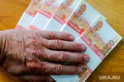 Деньги. Челябинск, купюра, взятка, зарплата, кредит, покупка, долг, капитал, коррупция, экономика, ипотека, рубли, вклады, банкнота, капиталовложения, инвестиции, деньги, наличные, курс рубля, пачка денег, подкуп, задолженность, нал, черный нал, вклад, первый взнос