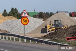 Обрушение надземного перехода на трассе Челябинск -Курган. Курган, строительные работы, ремонт дороги, щебень, ограничение по скорости