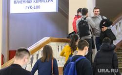 Первый учебный день в Уральском федеральном университете после карантинных мер. Екатеринбург, приемная комиссия, уральский федеральный университет, высшее образование, гук урфу, урфу, набор на новые специальности, абитуриенты, студенты