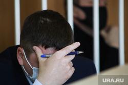 Судебное заседание по уголовному делу бывшего зам губернатора Пугина Сергея. Курган, решетка, преступник, обвиняемый, обвинение, скамья подсудимых, подсудимый, адвокат, суд, судебный процесс, заключенный под стражу