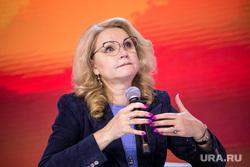 Новое знание, Татьяна Голикова. Москва, голикова татьяна