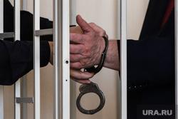 Судебное заседание по уголовному делу начальника Росеестра Молчанова Олега. Курган , арест, судебное заседание, арестант, наручники, задержание, судебное дело
